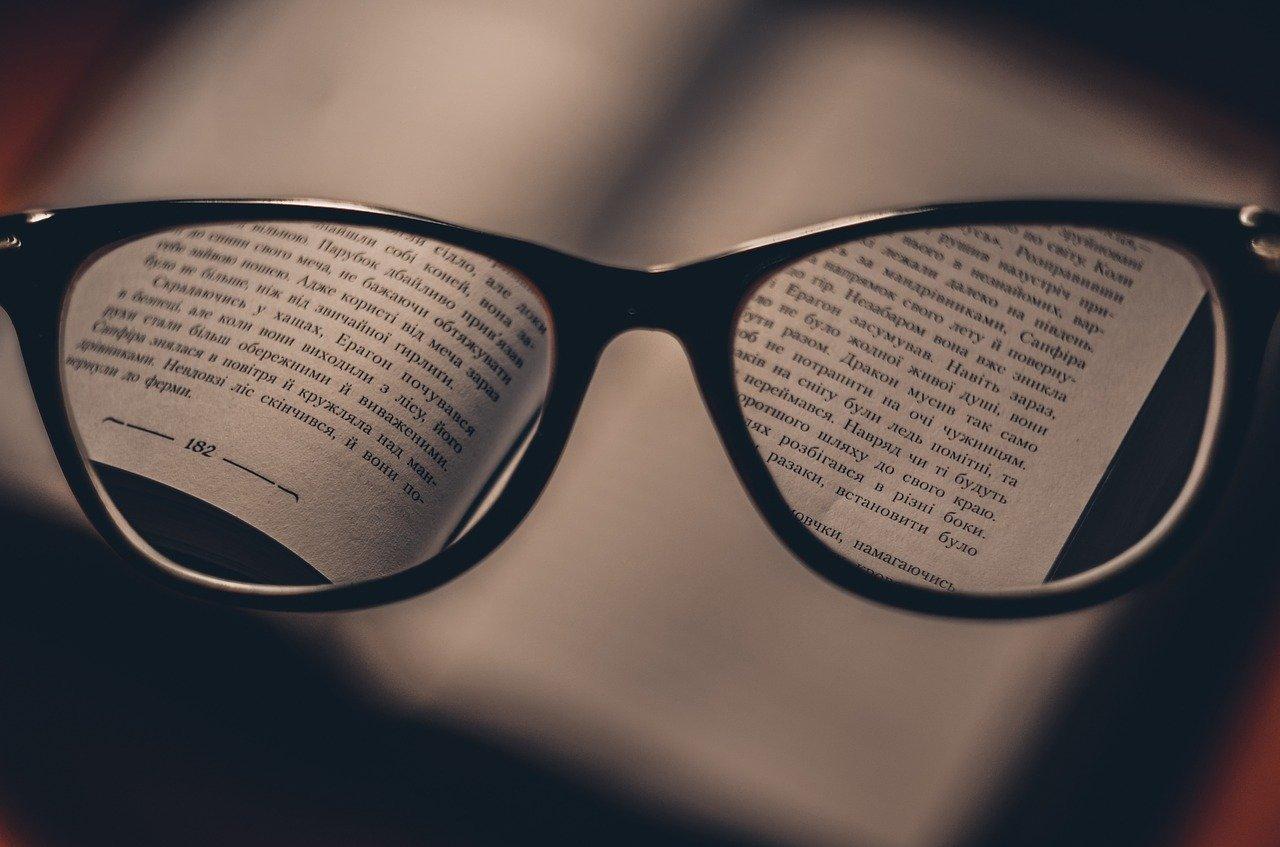 עריכה ספרותית לספרים